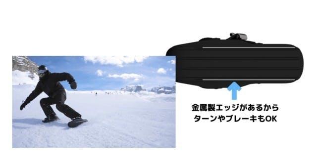 人気急騰中の新スポーツ「snowfeet(スノーフィート)」