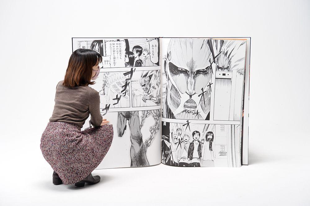 世界一大きな書籍【巨人用 進撃の巨人】世界100冊限定発売!