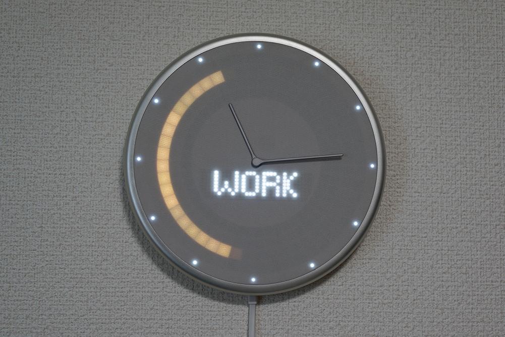 グランスクロック表示