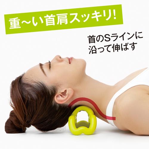 首回りの筋肉をほぐして首、肩、頭をスッキリ!【首スッキリング】