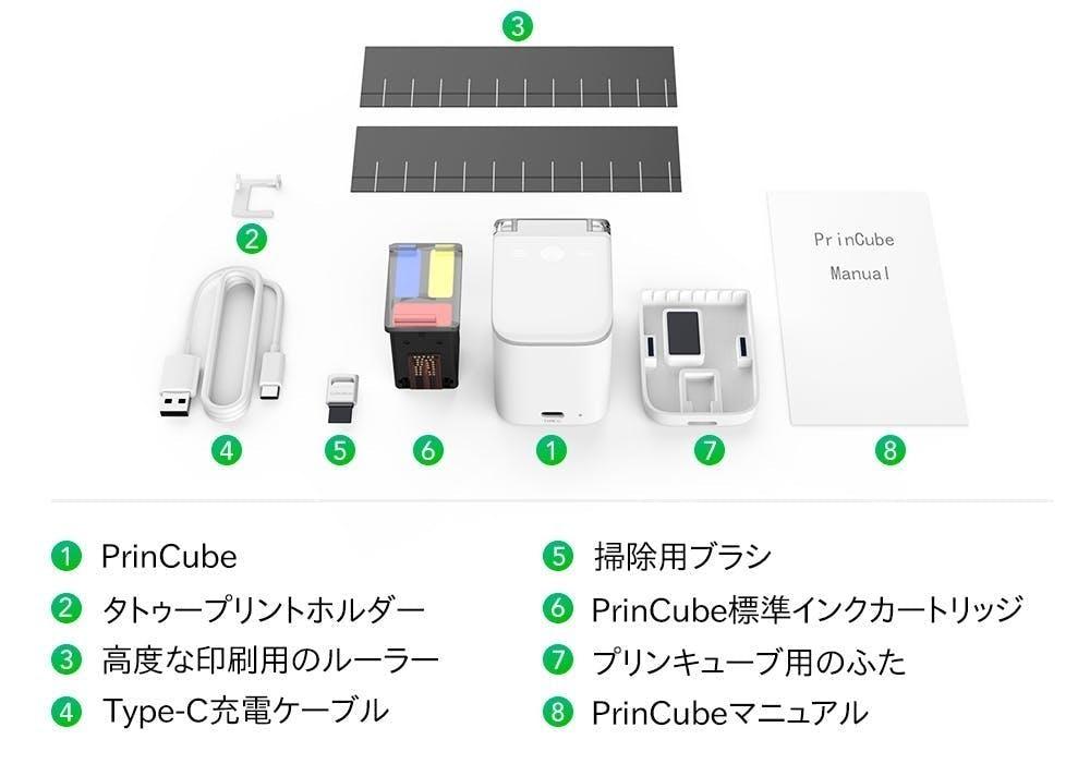 コンパクトなモバイルカラープリンター【PriinCube】セット内容