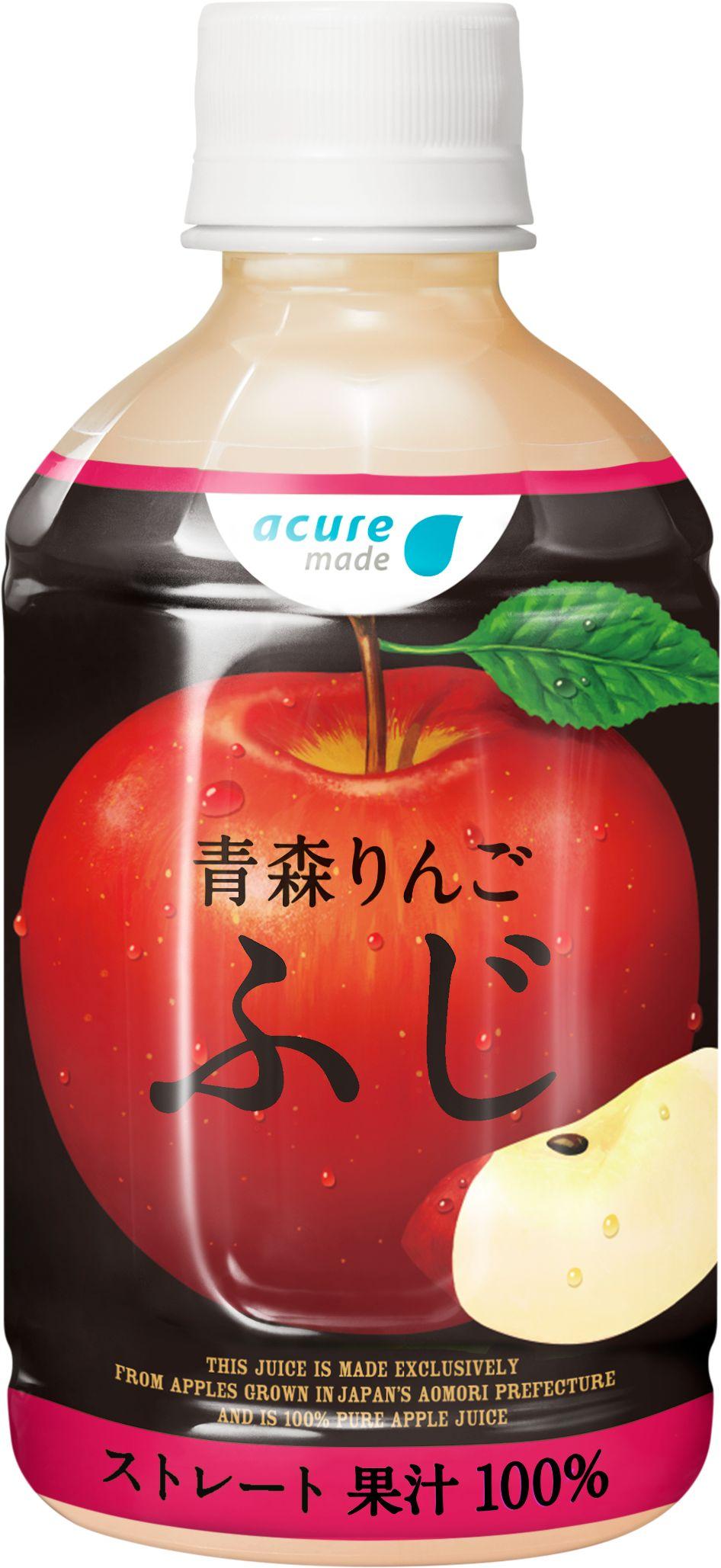 「青森りんごシリーズ」の商品だけを販売する自動販売機【りんご自販機】