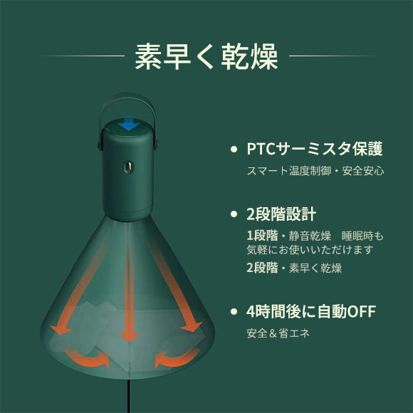 スマホサイズで除菌もできちゃうポータブル乾燥機【Mosoco】