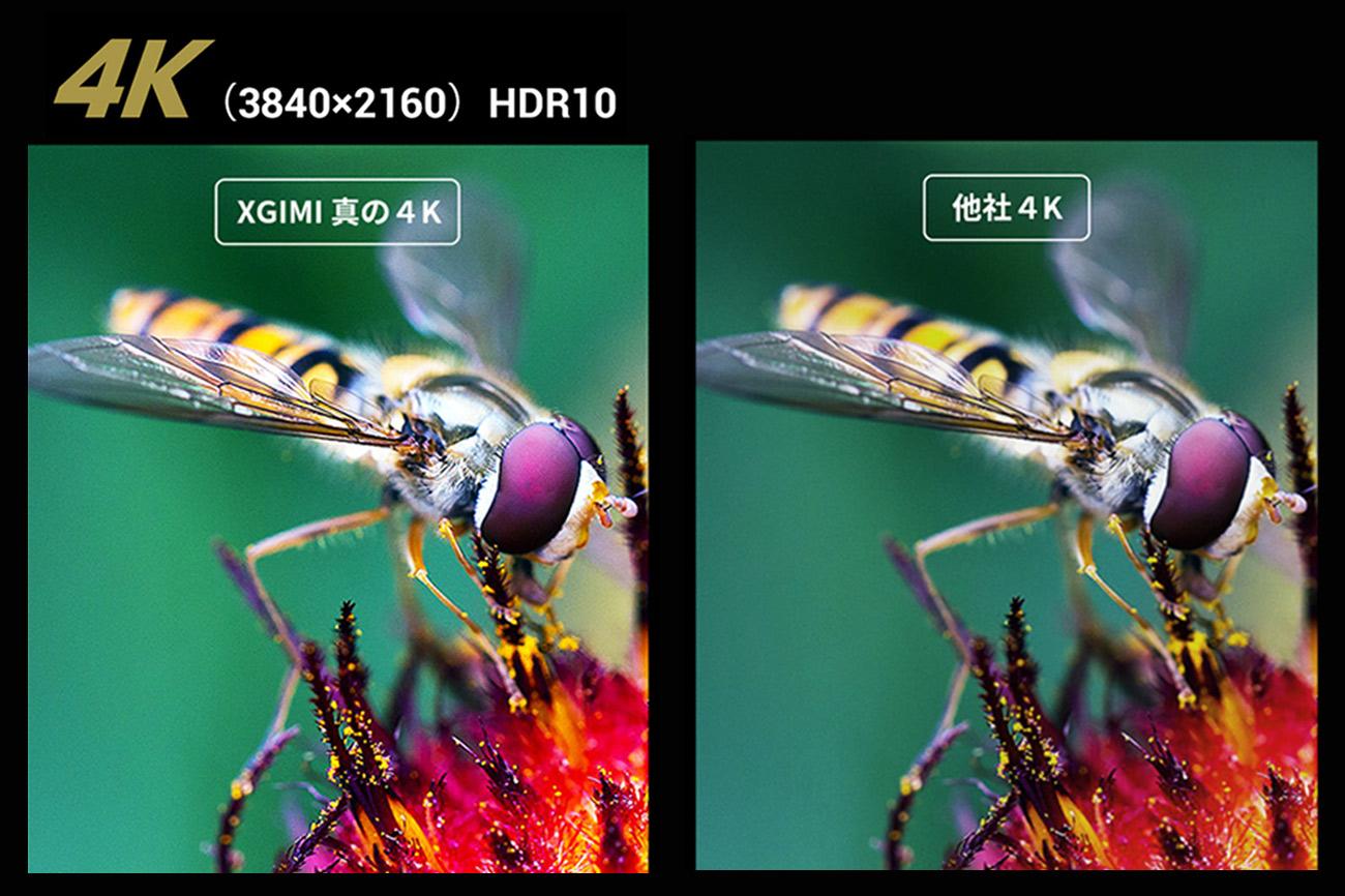 【予約】XGIMI HORIZON Pro 4K ホームプロジェクター