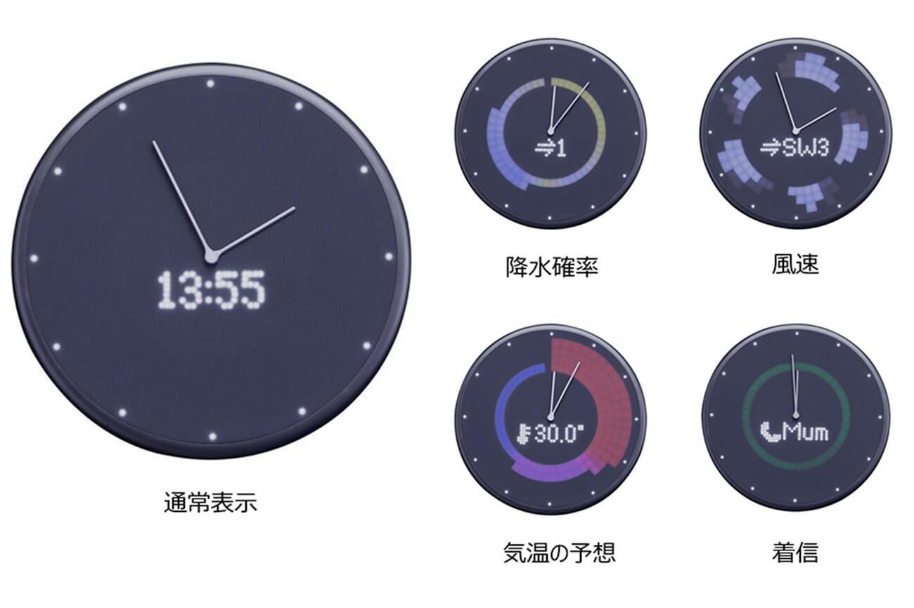 Glance Clock クラシックな2針時計にLEDとスピーカーでスマートにお知らせ