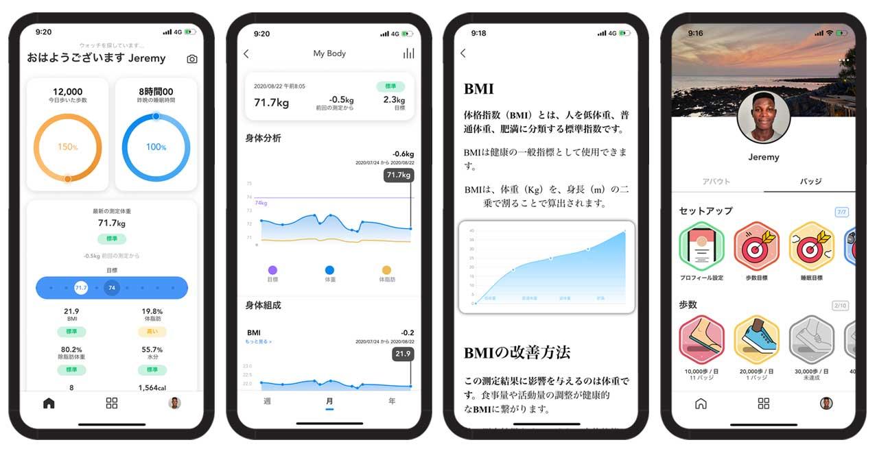 MINIMI アプリ画像