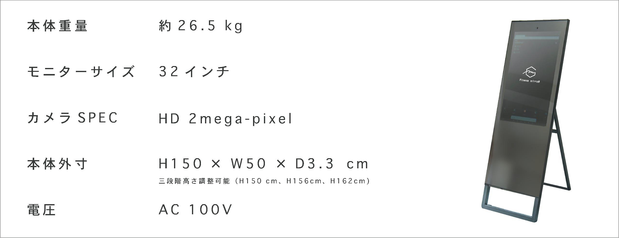 ミラー型自宅トレーニング用デバイス【Fitness Mirror(フィットネス ミラー)】
