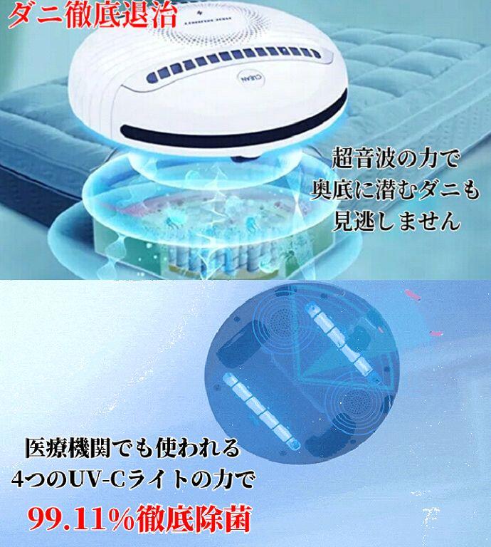 自動除菌ロボット【ROCKUBOT】