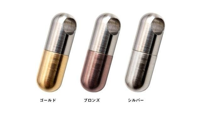MicroBladePill カラーバリエーション